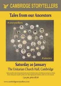 ancestors.poster
